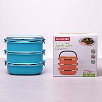 Ланч бокс тройной 2.7 л для обедов из пластика и нержавеющей стали (цвета mix) Kamille