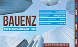 Супердифузионная мембрана Bauenz Дифмембран 100, фото 2
