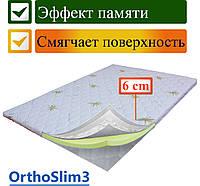 Тонкий ортопедический матрас (наматрасник, футон, топер) OrthoSlim3. Высота 6 см. 190х70, 200х70