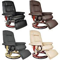 Кресло для отдыха с массажем + пуф + обогрев
