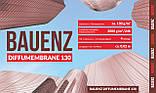 Супердифузионная мембрана Bauenz Дифмембран 130, фото 2