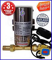 Насос для повышения давления воды Lukon SGW-10