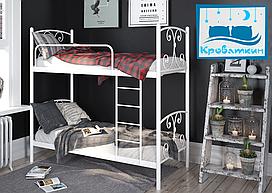 Металлическая двухъярусная кровать Жасмин 80х190см Тенеро