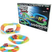 Гоночний Трек Magic Tracks 360 деталей glow track
