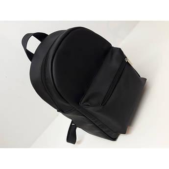 Женский большой рюкзак