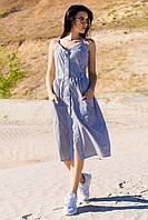 """Річний модний жіночий сарафан """"Марлен"""", сіра смужка"""
