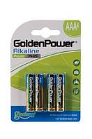 Батарейки GoldenPower Plus LR03/AAA Shrink (Alkaline)