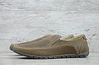 Мужские мокасины в стиле Levis, натуральная кожа, перфорация, коричневые *** 41(27 см), последний размер