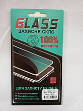 Защитное стекло iPhone X/XS/11 PRO EDGE 4D Black LUX
