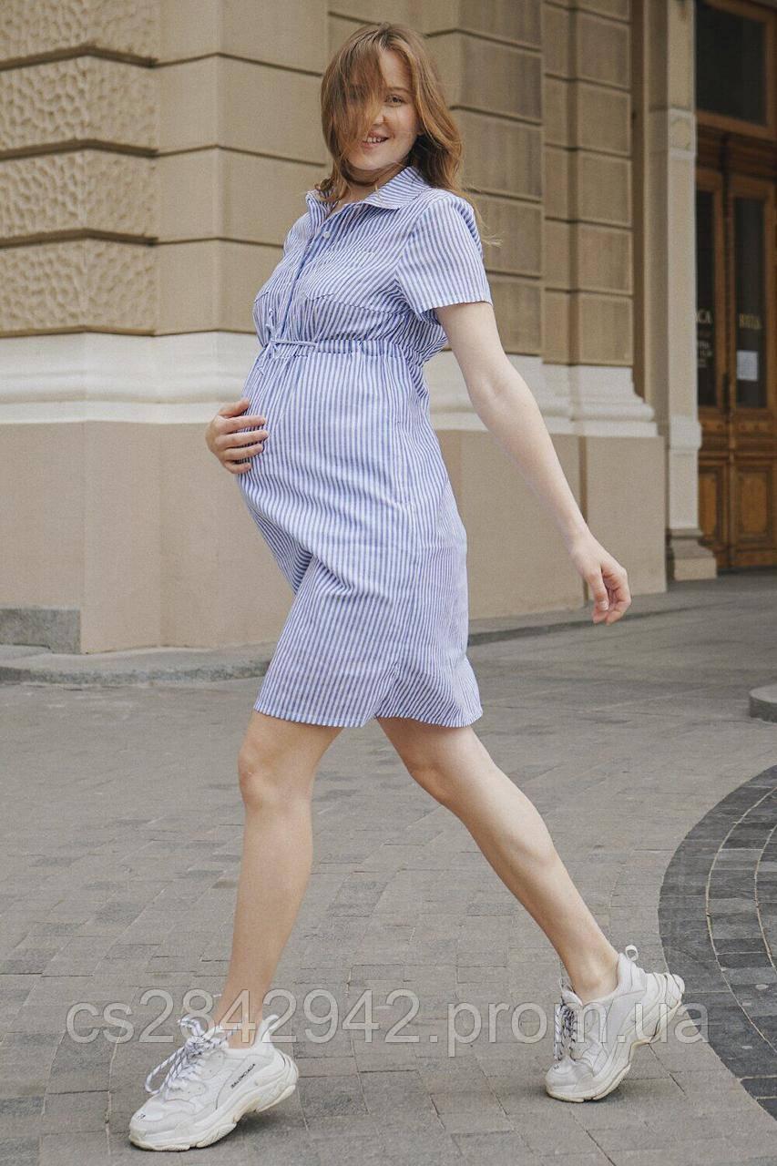 Сукня для вагітних та годуючих (платье для беремених  и кормящих)  4171632