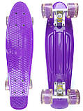 Скейт Penny Board, с широкими светящимися колесами Пенни борд, детский , от 4 лет, Цвет Фиолетовый, фото 3