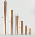 Ніжки для меблів конусні, опори дерев'яні H. 100-600 D. 45-25, фото 3
