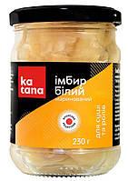 Імбир білий маринований Katana, 230г