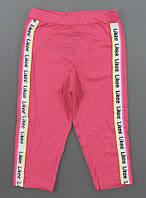 Трикотажные велосипедки Likee для девочек оптом, 104-128 рр. Артикул: 0410-розовый