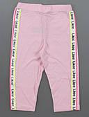 Трикотажные велосипедки Likee для девочек оптом, 104-128 рр. Артикул: 0410-светло-розовый