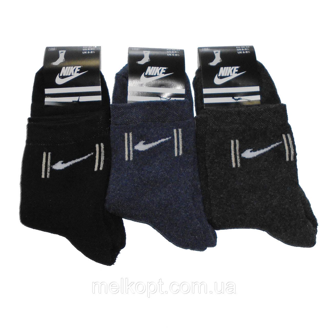 Мужские махровые носки с надписью Nike - 12,00 грн./пара