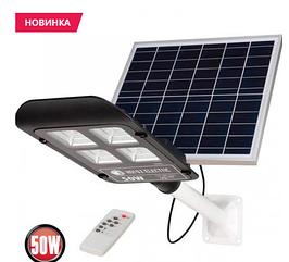 Светильник консольный  с солнечной панелью LAGUNA-50