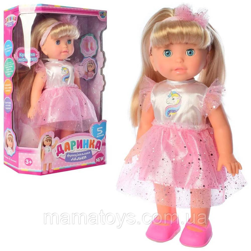 Интерактивная кукла Даринка M 4278 UA Ходит, Рост 33 см, музыка, звук украинский, песня, на бат,