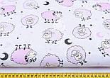 Лоскут ткани с розовыми овечками на белом  фоне (№ 1161), размер 19*160 см, фото 2