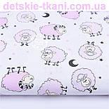 Лоскут ткани с розовыми овечками на белом  фоне (№ 1161), размер 19*160 см, фото 3