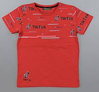 Футболка для мальчиков Tik Tok оптом, 110-134 рр. Артикул: 7025-красный