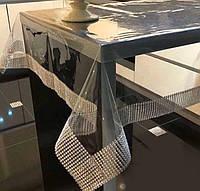Скатерть силиконовая c камнями  Золото/Серебро/Коричневая