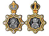 Образок серебряный нательный Казанская Божия Матерь Николай Чудотворец 8843, фото 2