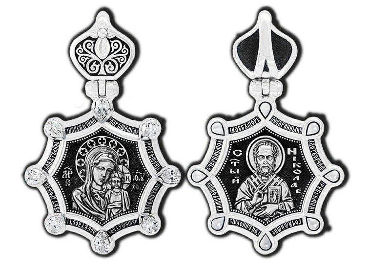 Образок серебряный нательный Казанская Божия Матерь Николай Чудотворец 8843