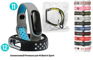 Сменные ремешки для Smart Band M3/M4, Xiaomi mi band 3/4 Sport