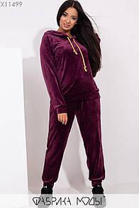 Женский велюровый спортивный костюм в больших размерах с худи и капюшоном, штаны на резинке и манжетах X11499