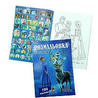 Розмальовка 100 наліпок А4: Снігові принцеси  2 (у) *