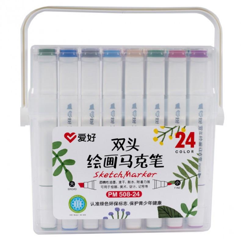 Набор двухсторонних скетч маркеров на водной основе AIHAO PM508-24, 24 шт.