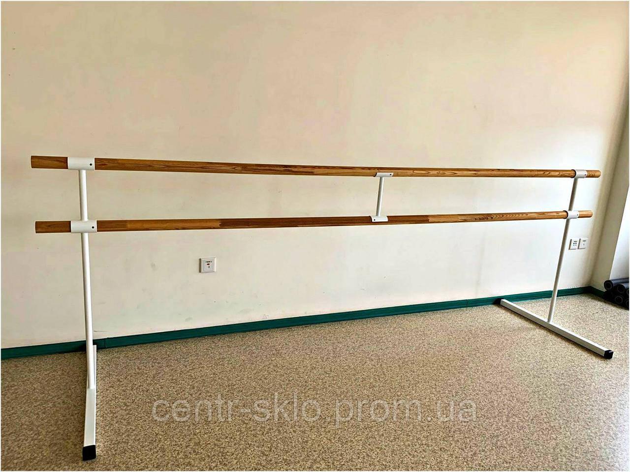 Переносной балетный (хореографический) станок 3250 мм