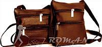 Стильная мужская сумка через плечо, КОЖА (PU)