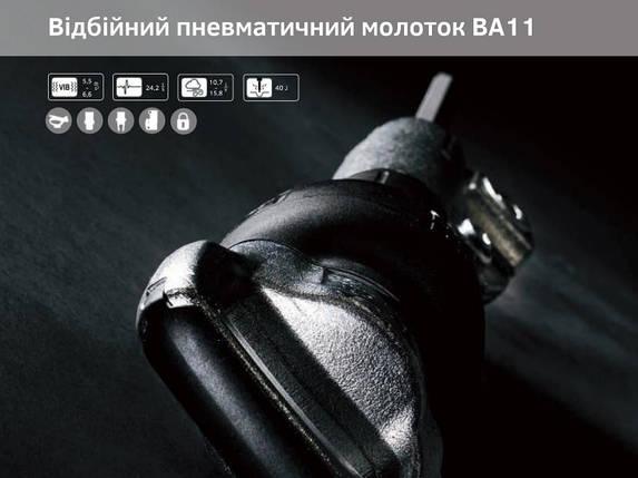 Відбійний пневматичний молоток BA11 V FK, фото 2