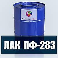 Лак ПФ-283 для покрытия по масляным краскам, деревянным и металлическим поверхностям