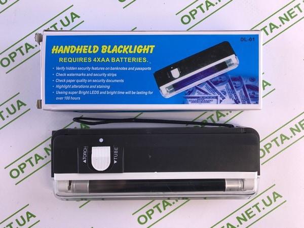 Детектор валют Handheld Blacklight