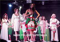 СтудМіс Україна 2012