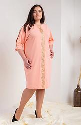 Ошатне плаття розміри 54,56,58,60 пудра