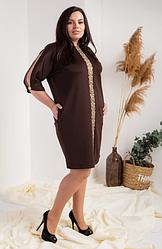 Ошатне плаття розміри 54,56,58,60 шоколад