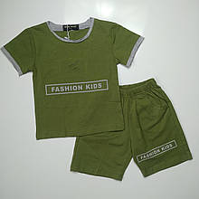 Літній костюм для хлопчика Pelin Kids Хакі р. 92, 98, 104