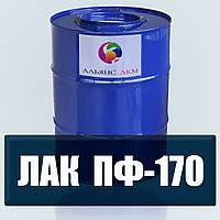 Лак ПФ-170 для получения атмосферостойких покрытий по поверхностям из алюминия и его сплавов