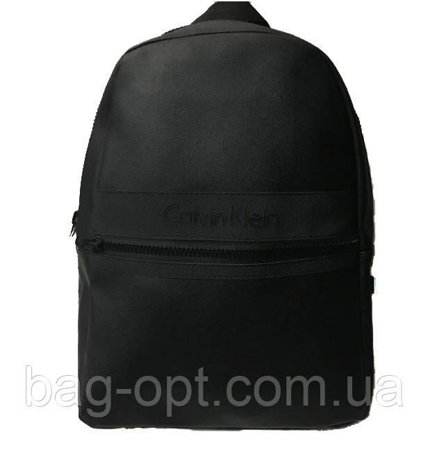 Рюкзак спортивный Calvin Klein (41x31x25 см )