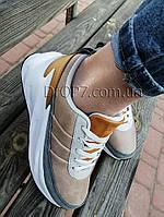 Подростковые кроссовки в стиле Adidas Sharks Gold