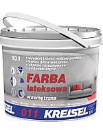 КREISEL FARBA LATEKSOWA 011 Фарба латексна  внутрішня матова  База A (5кг)