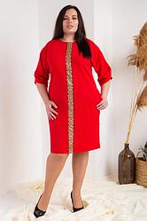 Зручне жіноче плаття розміри 54,56,58,60 червоний