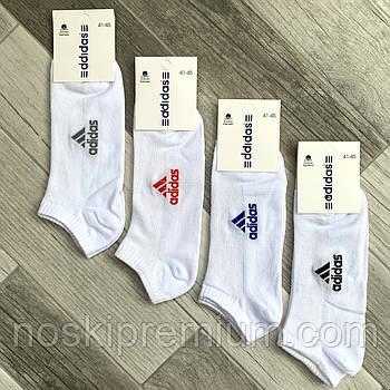 Носки мужские спортивные хлопок с сеткой короткие Adidas, Германия, 41-45 размер, белые, 12650