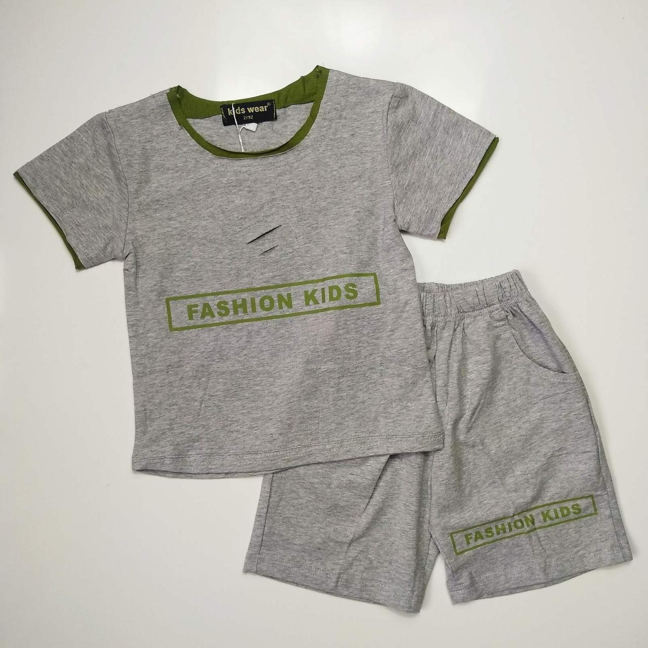 Летний костюм для мальчика Pelin Kids Серый р. 92, 98, 116