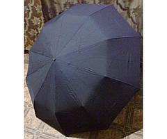 Великий складаний чоловічий сімейний парасолька купол 120 см напівавтомат Антиветер