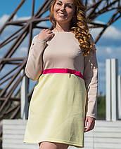 Нежное платье для полненькой (2120 sk), фото 2